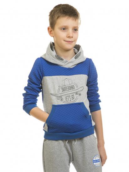 Кофти Kids Couture модель 172193306 — фото - INTERTOP