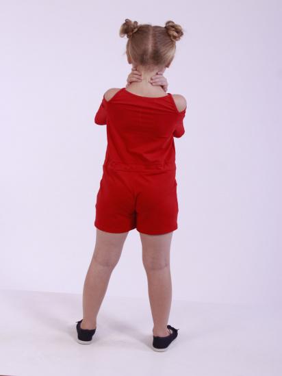 Комбінезон Kids Couture модель 172461005 — фото 3 - INTERTOP