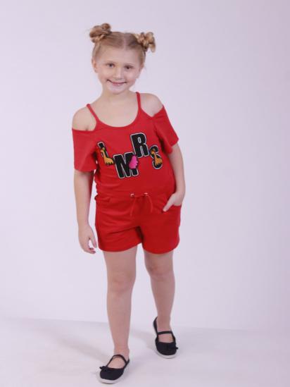 Комбінезон Kids Couture модель 172461005 — фото - INTERTOP