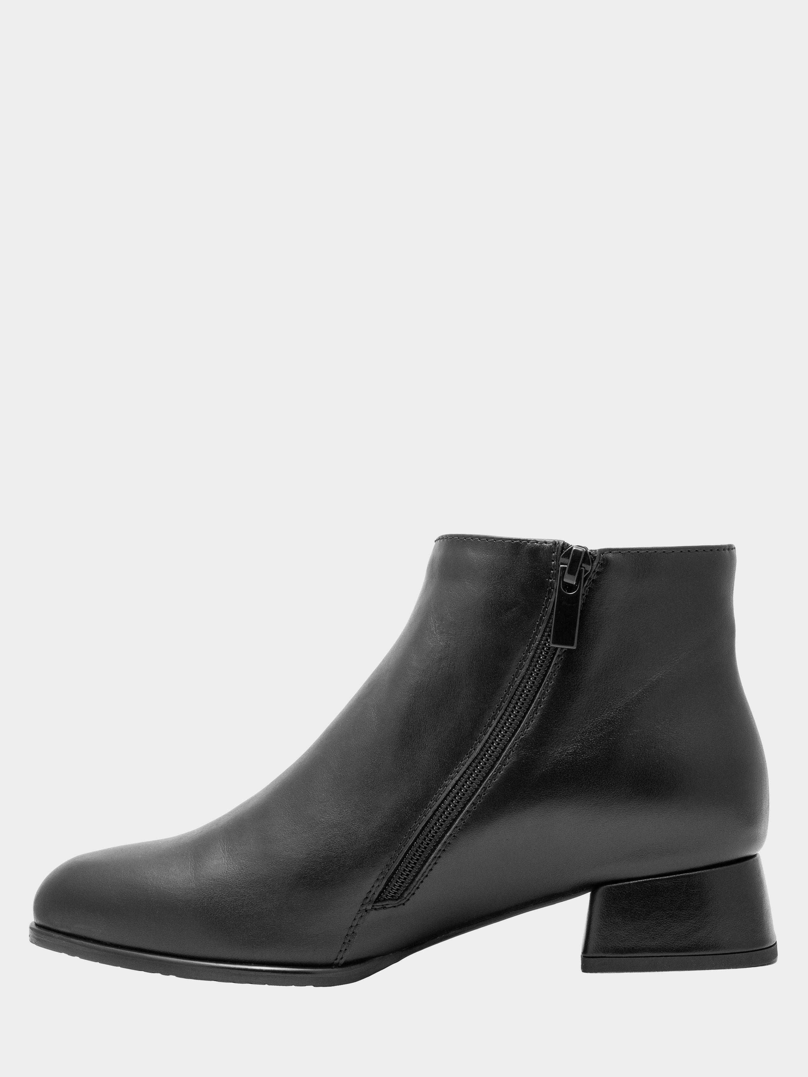 Ботинки для женщин Ботинки женские ENZO VERRATTI 18-10029-4ba купить в Интертоп, 2017
