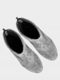 Ботинки для женщин Ботинки женские ENZO VERRATTI 18-1270-11gr цена, 2017