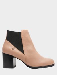 Ботинки для женщин Ботинки женские ENZO VERRATTI 18-1270-6be цена, 2017