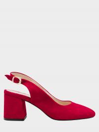 Босоніжки  жіночі Enzo Verratti 18-91271-3r купити взуття, 2017