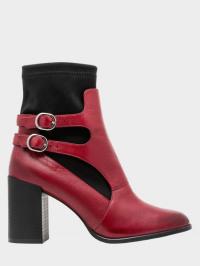 Ботинки для женщин Ботинки женские ENZO VERRATTI 18-9588bo продажа, 2017