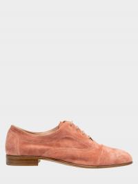 Туфлі  жіночі Enzo Verratti 18-9620pw вартість, 2017