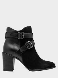 Ботинки для женщин Ботинки женские ENZO VERRATTI 18-9695-3bl цена, 2017
