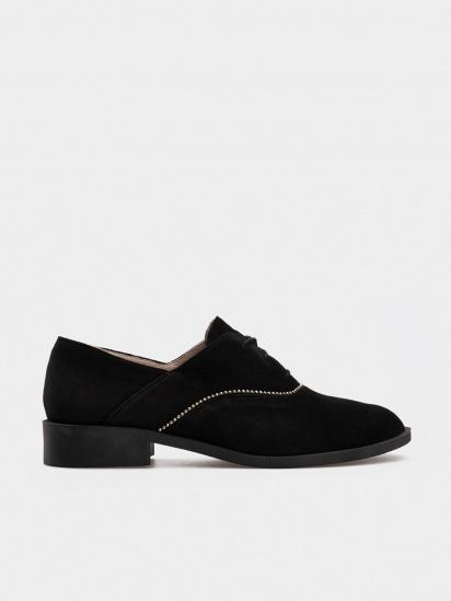 Туфлі Gem модель 18251-2026 — фото - INTERTOP