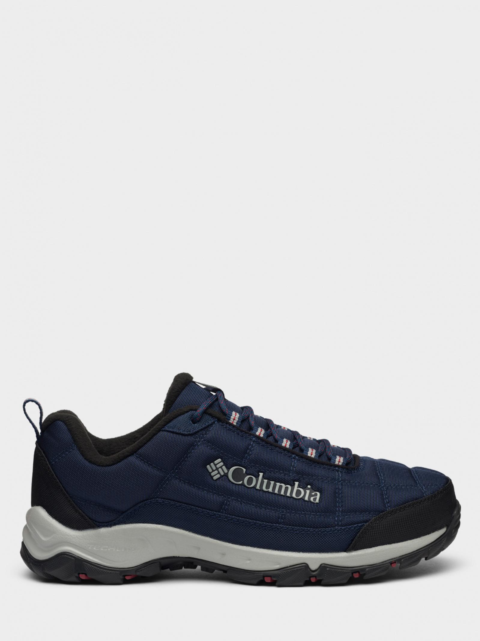 Кросівки  чоловічі Columbia 1865011-464 брендове взуття, 2017