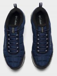 Кросівки чоловічі Columbia 1865011-464 - фото