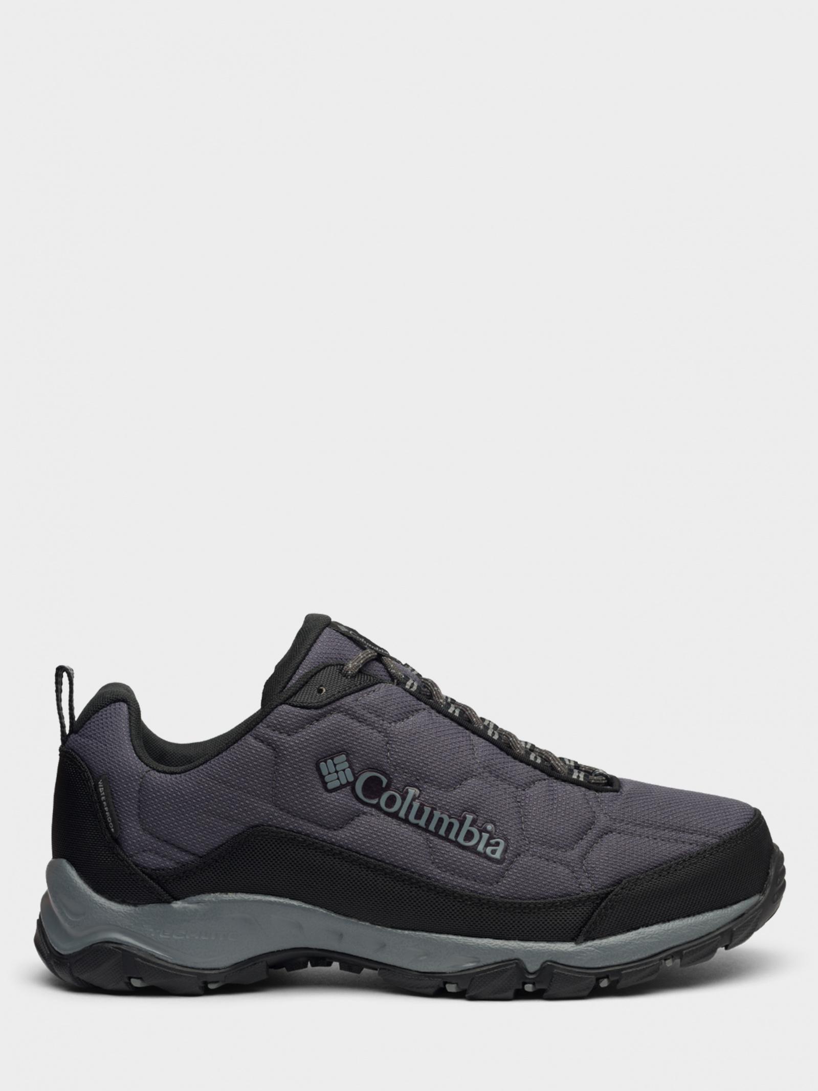 Кросівки  для чоловіків Columbia 1865021-011 купити, 2017