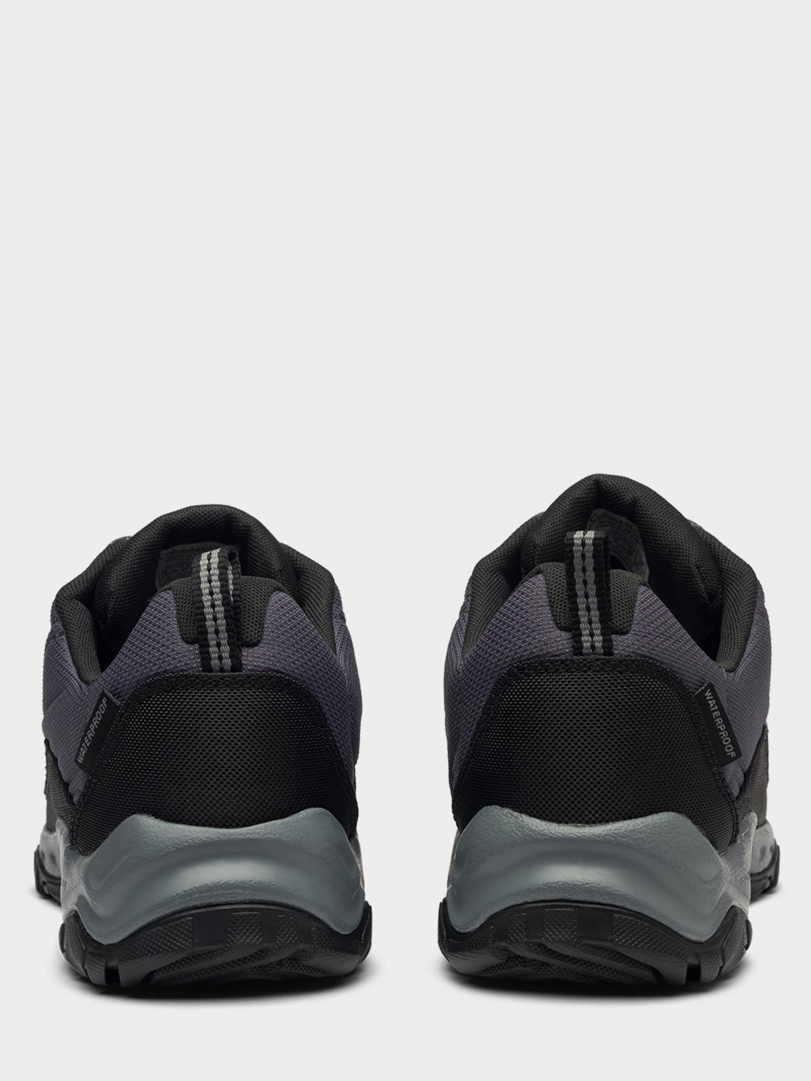 Кросівки  для чоловіків Columbia 1865021-011 безкоштовна доставка, 2017