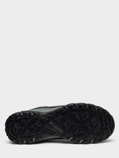 Кросівки  для чоловіків Columbia 1865021-011 брендове взуття, 2017