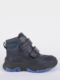 Сапоги детские Tiflani 18F-BU-9322K-030-52 размеры обуви, 2017
