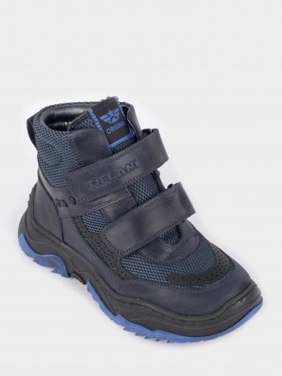 Сапоги детские Tiflani 18F-BU-9322K-030-52 купить обувь, 2017
