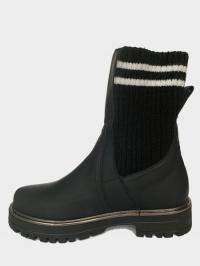 Ботинки детские Carol Black Matt 198-1M купить обувь, 2017