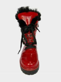 Ботинки детские Carry Red 199-2L купить в Интертоп, 2017