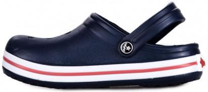 Тапки для детей CALYPSO LOVES YOU 1B43 купить обувь, 2017