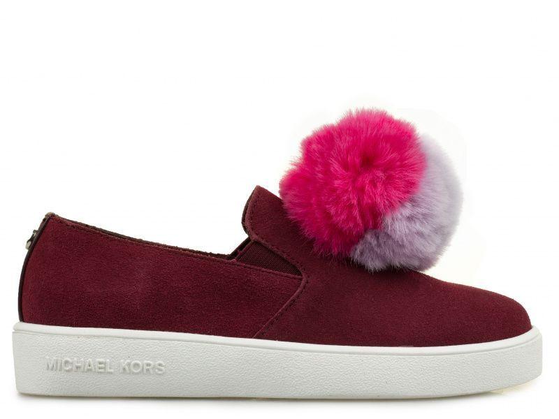 Полуботинки детские Michael Kors 1C53 брендовая обувь, 2017