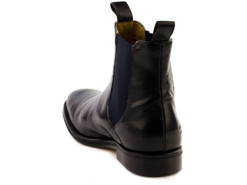Ботинки для мужчин MELVIN & HAMILTON 1E14 продажа, 2017