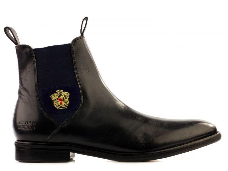 Ботинки для мужчин MELVIN & HAMILTON 1E14 размерная сетка обуви, 2017