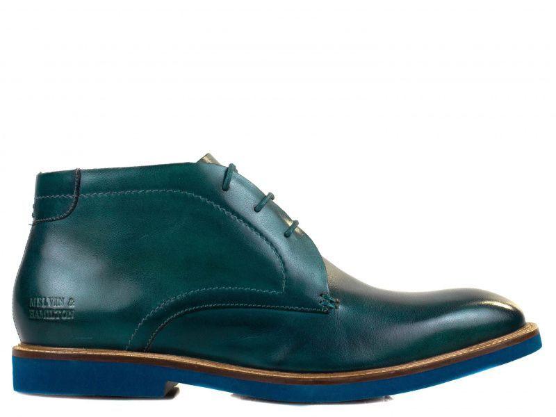Ботинки для мужчин MELVIN & HAMILTON 1E8 продажа, 2017