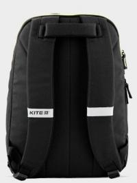 Рюкзак  KITE модель 1I45 отзывы, 2017