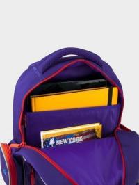 KITE Рюкзак  модель 1I52 придбати, 2017