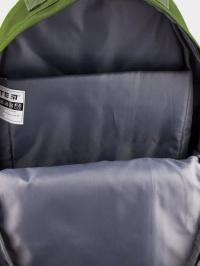 KITE Рюкзак  модель 1I55 ціна, 2017