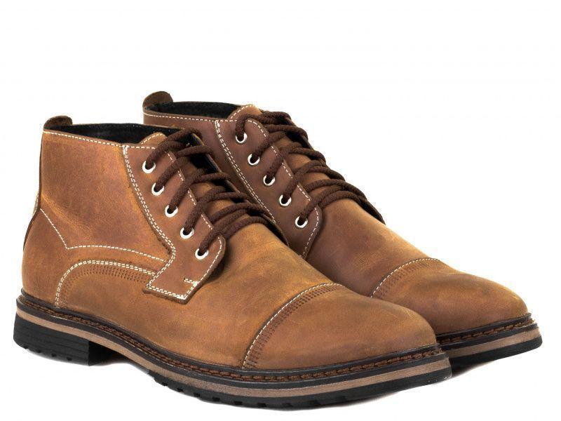 Ботинки для мужчин Levus 1P5 стоимость, 2017