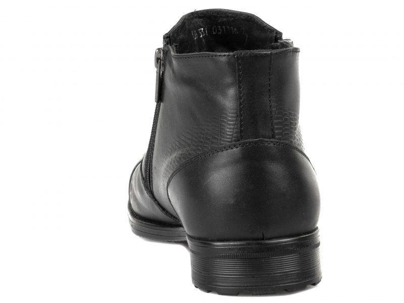 Ботинки для мужчин Levus 1P7 купить в Интертоп, 2017