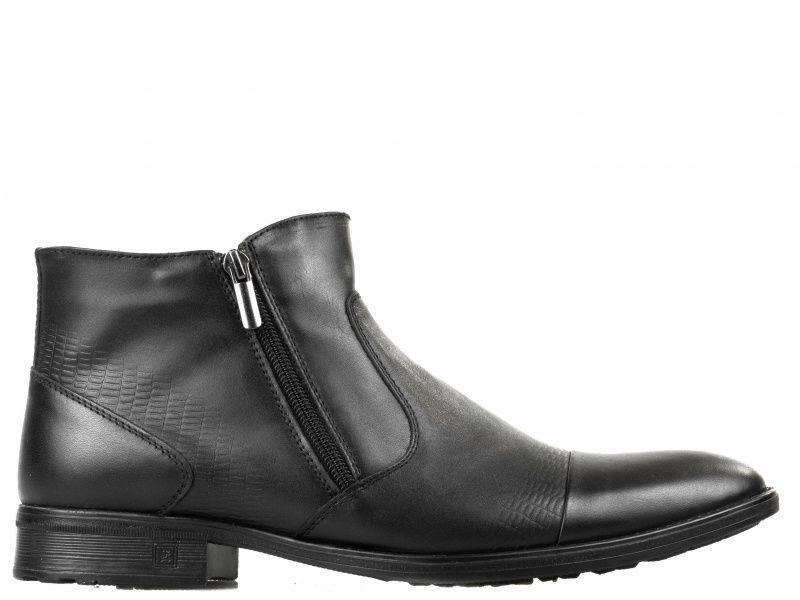 Ботинки для мужчин Levus 1P7 в Украине, 2017