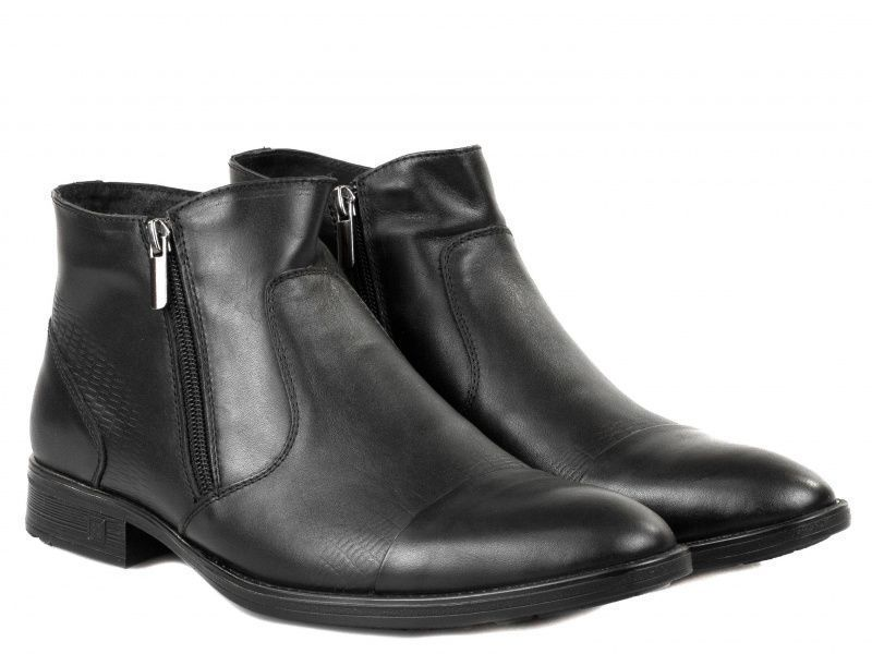 Ботинки для мужчин Levus 1P7 стоимость, 2017