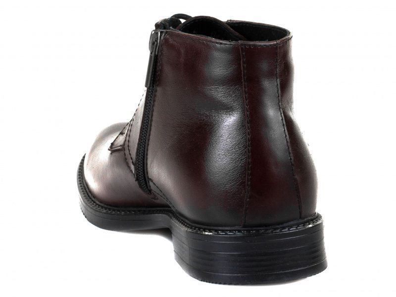 Ботинки для мужчин Levus 1P8 купить в Интертоп, 2017