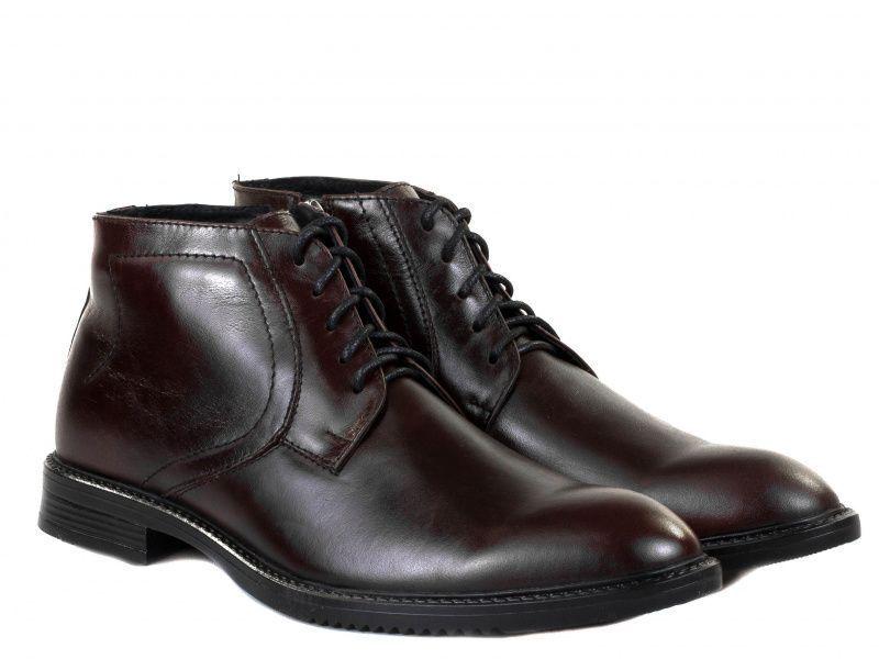 Ботинки для мужчин Levus 1P8 стоимость, 2017