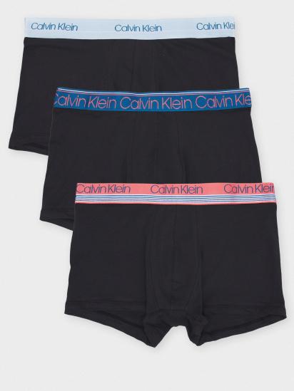 Труси Calvin Klein Underwear модель NB2336A_BFR_0041 — фото - INTERTOP