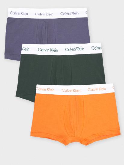 Труси Calvin Klein Underwear модель U2664G_LFW_0041 — фото - INTERTOP