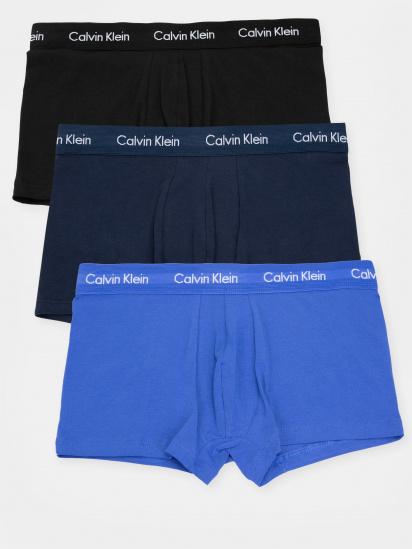Набір трусів Calvin Klein Underwear модель U2664G_4KU — фото 4 - INTERTOP