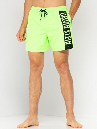 Плавки Calvin Klein Underwear модель KM0KM00542_LAC — фото 2 - INTERTOP