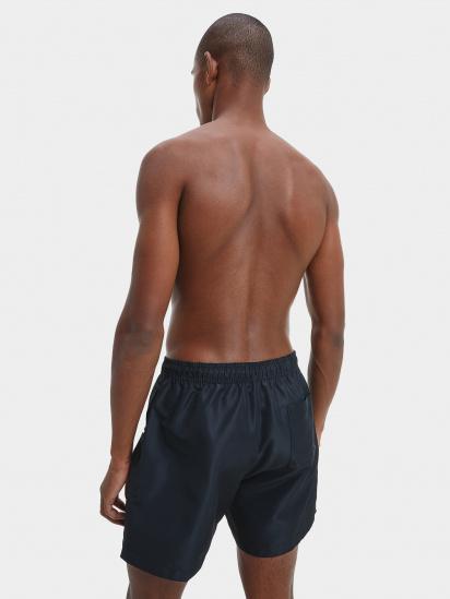 Плавки Calvin Klein Underwear модель KM0KM00570_BEH — фото 2 - INTERTOP