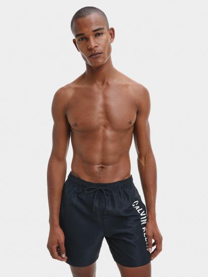 Плавки Calvin Klein Underwear модель KM0KM00570_BEH — фото - INTERTOP