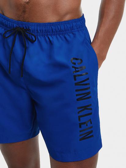Плавки Calvin Klein Underwear модель KM0KM00570_C5D — фото 3 - INTERTOP