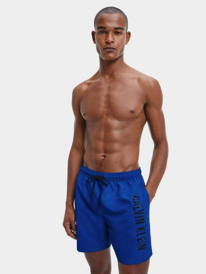 Плавки Calvin Klein Underwear модель KM0KM00570_C5D — фото - INTERTOP