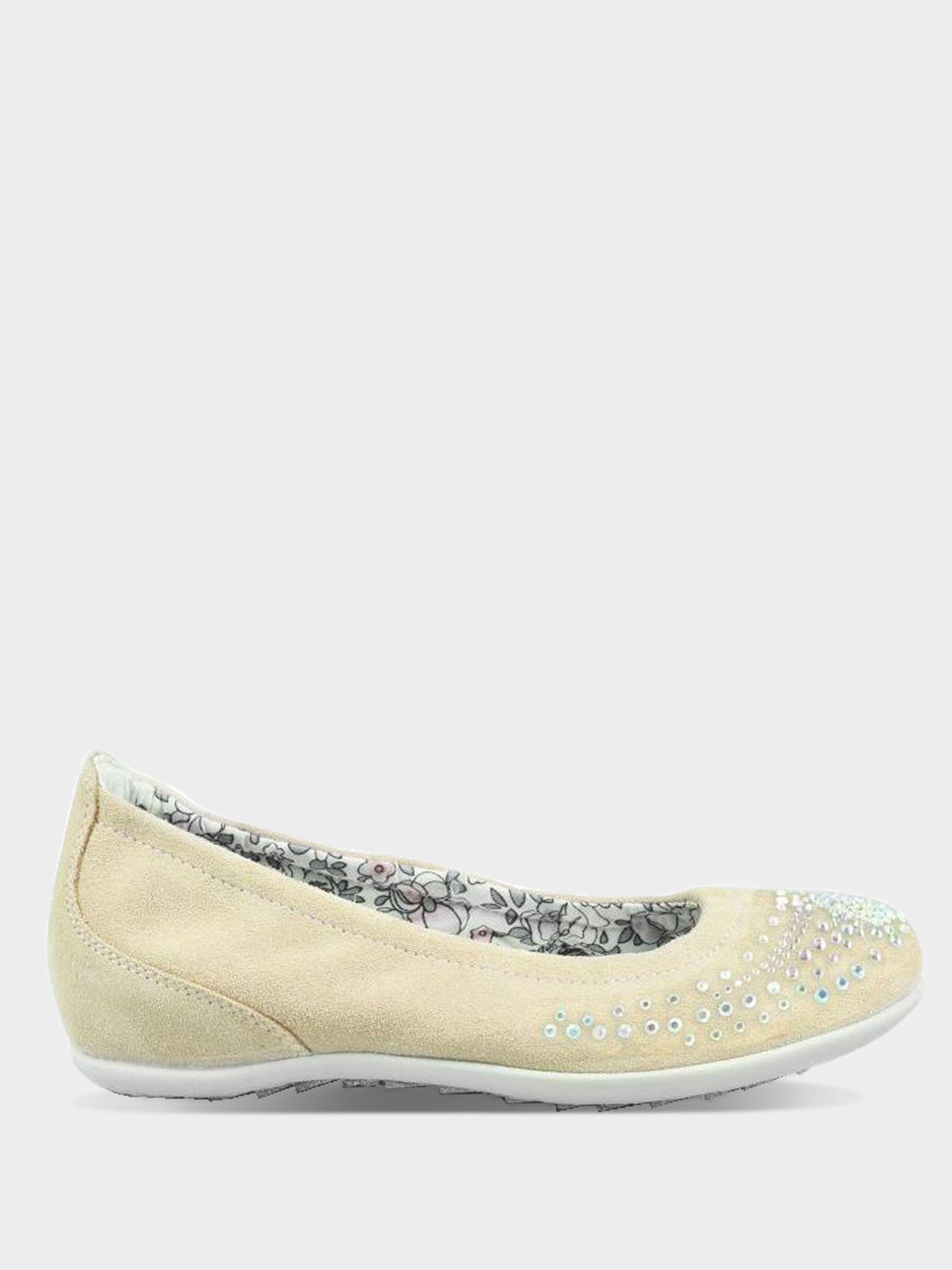Туфли для детей IMAC HILARY 1Z10 брендовые, 2017
