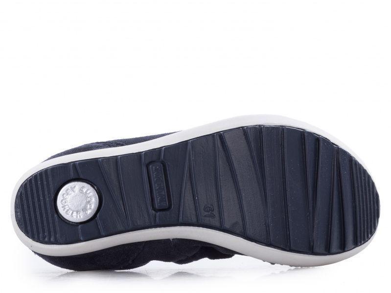Туфли для детей IMAC HILARY 1Z11 купить в Интертоп, 2017