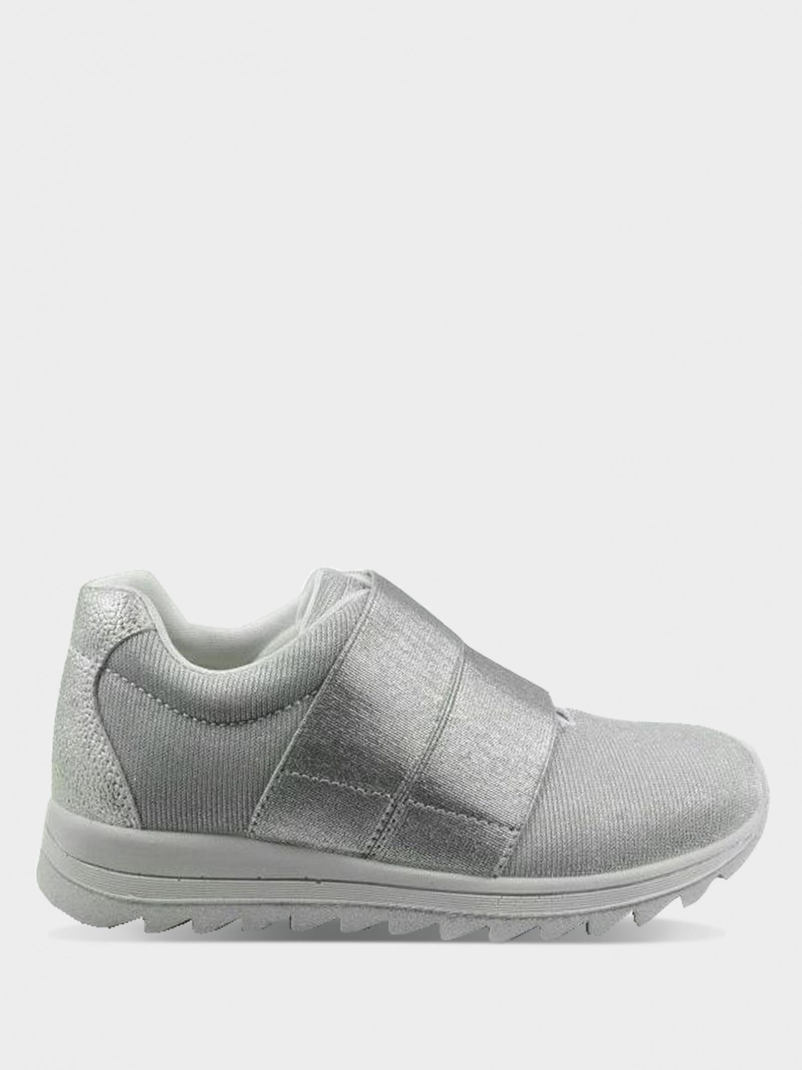 Кроссовки для детей IMAC TRILLY 1Z13 продажа, 2017