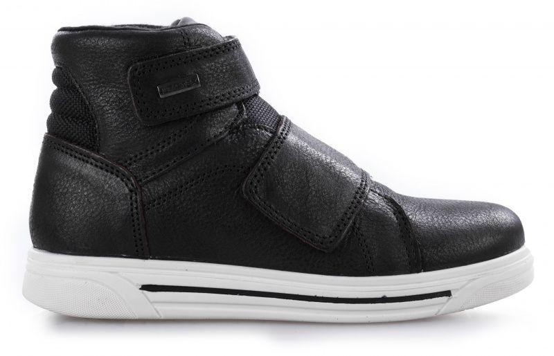Ботинки для детей IMAC HULA 1Z33 брендовые, 2017