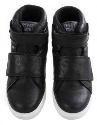 Ботинки для детей IMAC HULA 1Z33 размеры обуви, 2017