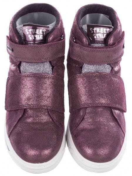 Ботинки для детей IMAC HULA 1Z34 продажа, 2017