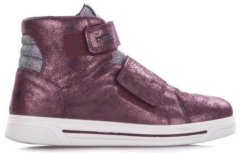 Ботинки для детей IMAC HULA 1Z34 брендовые, 2017
