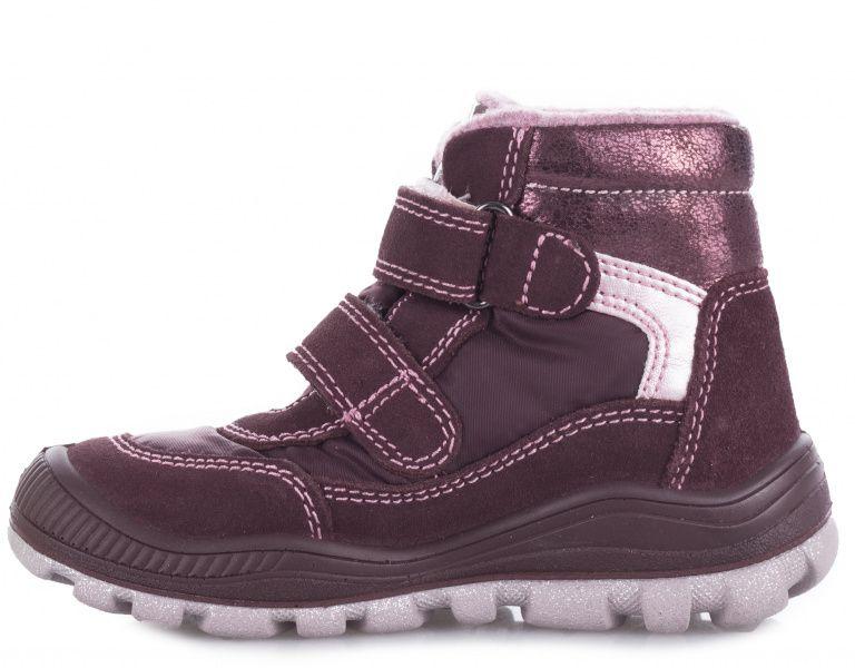 Ботинки для детей IMAC CARLY 1Z38 купить в Интертоп, 2017